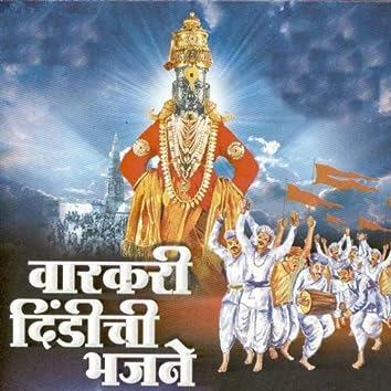 Warkari Dindichi Bhajane