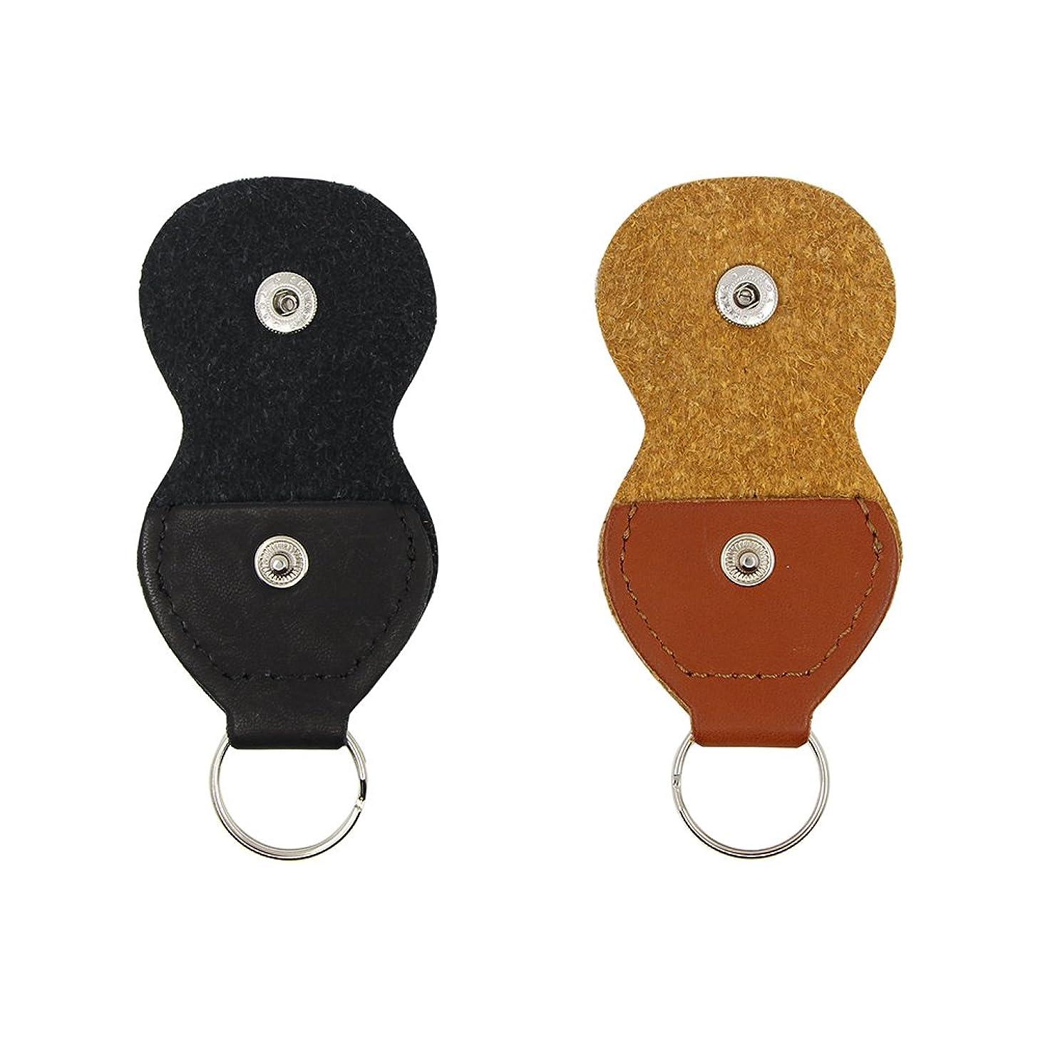 Guitar Picks Holder Case - Leather Keychain Plectrum Key Fob Cases Bag (2 Pack - black,brown)