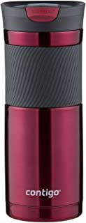 Contigo Steel Travel Mug, 20 oz, Vivacious
