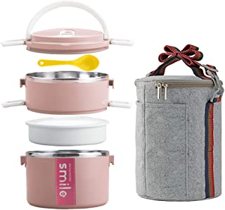 YBOBK HOME Bento Box, roestvrij staal, geïsoleerde magnetronveilige stapelbare bento lunchbox container met zak en lepel v...