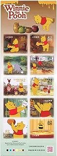 グリーティング切手 平成26年 ディズニーキャラクター くまのプーさん Winnie the Pooh 82円切手シート