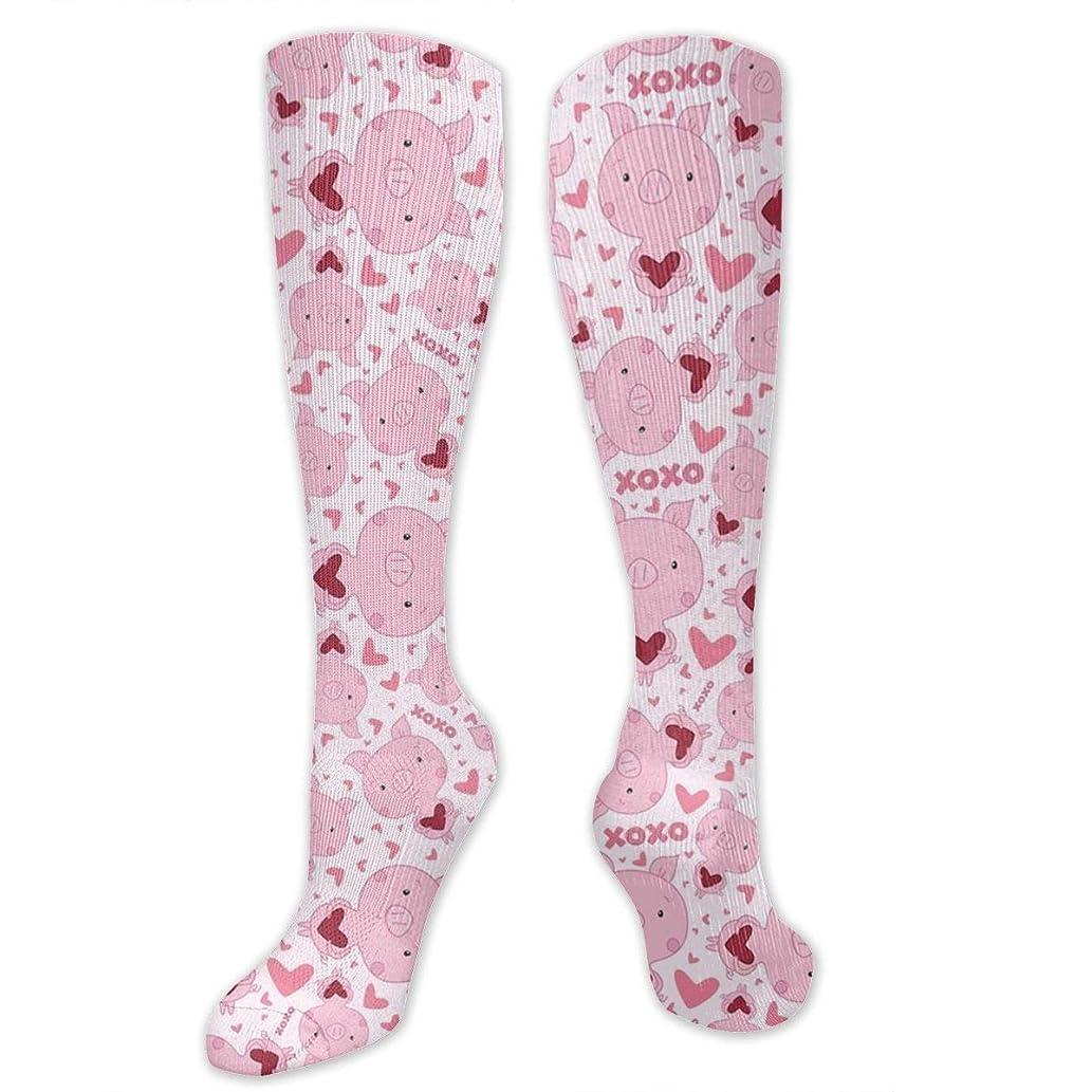知覚歌炎上靴下,ストッキング,野生のジョーカー,実際,秋の本質,冬必須,サマーウェア&RBXAA Valentine Piggy Socks Women's Winter Cotton Long Tube Socks Knee High Graduated Compression Socks
