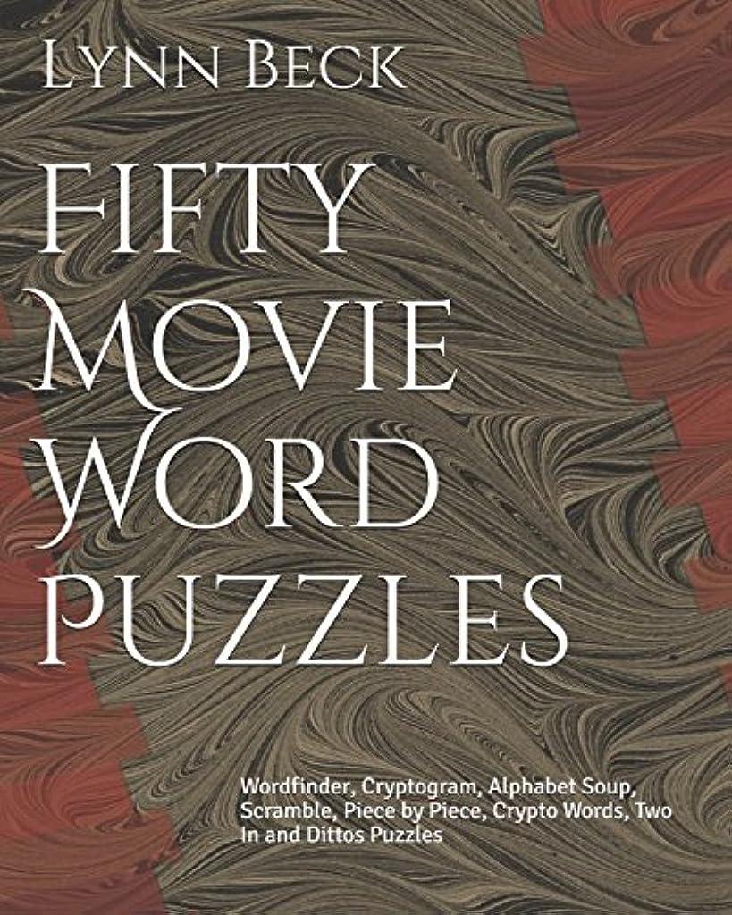 韻学習ハブFifty Movie Word Puzzles
