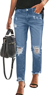 Women's Loose Boyfriend Jeans Stretchy Ripped Distressed...