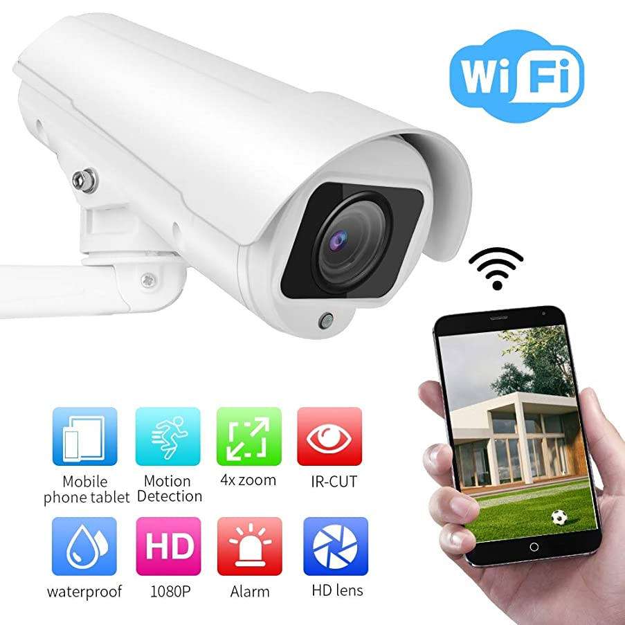 Outdoor IP Camera, 1080P Full HD Home Security Camera 4X Zoom 30M 2MP IR Infrared IP Camera Outdoor Home Surveillance Bullet Camera