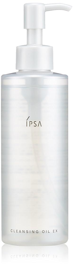 刺繍同等の活気づけるイプサ(IPSA) クレンジング オイル EX