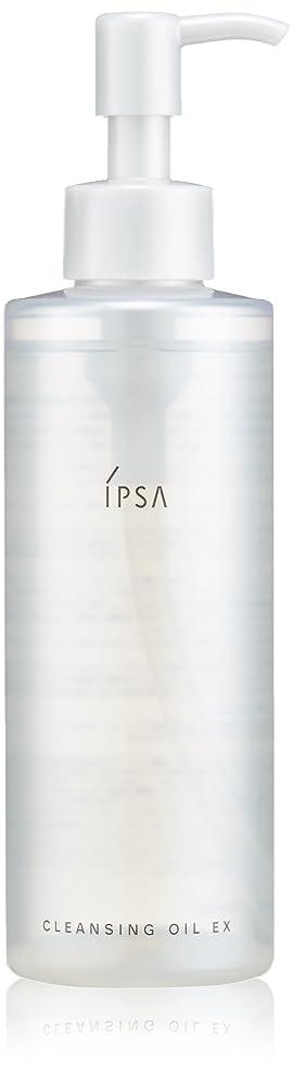 女王差別的退屈なイプサ(IPSA) クレンジング オイル EX