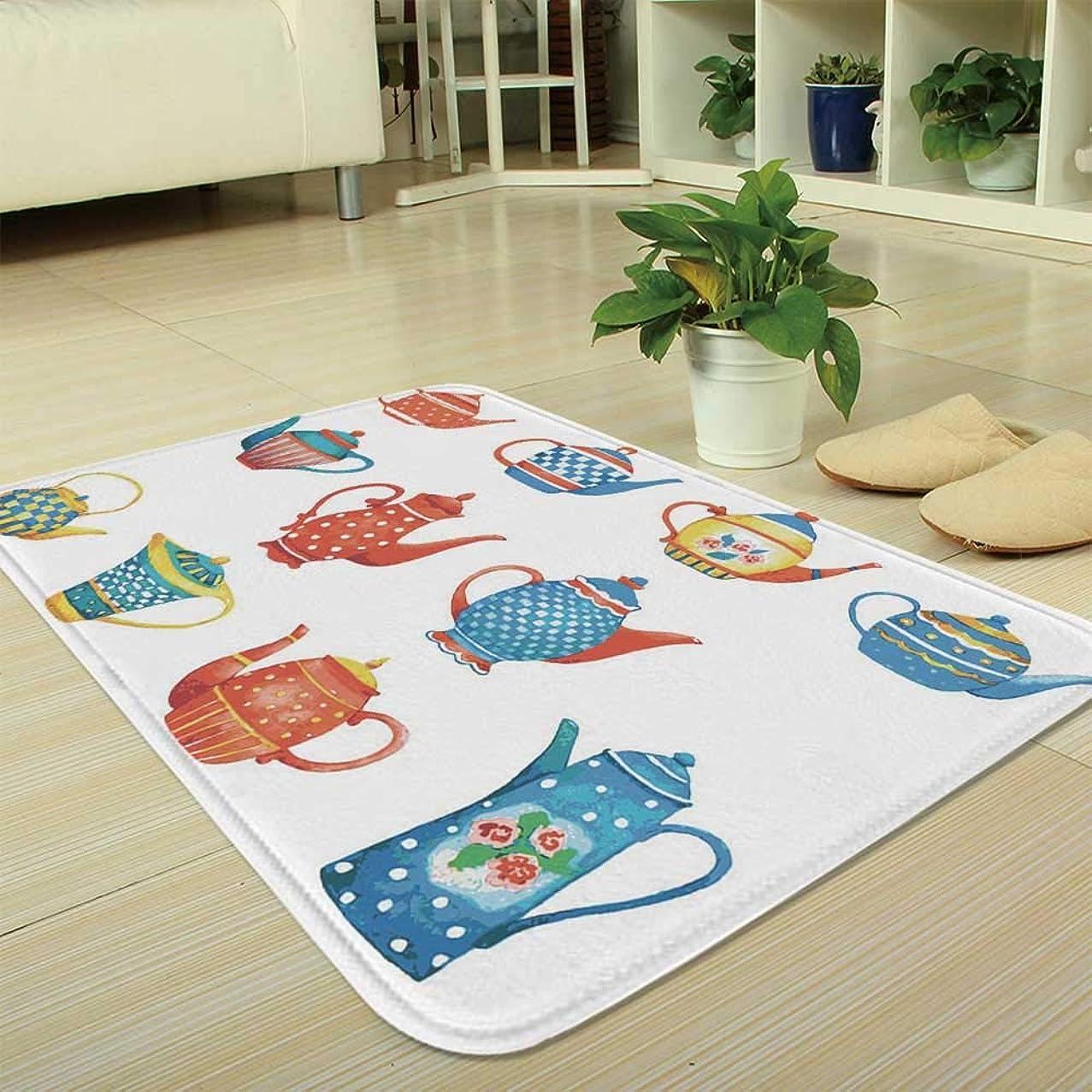 Short Fur Floor Mat,Tea Party,for Home Meeting Room,35.43