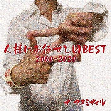 Best of Fan voting 2000-2020