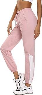 Aiboria Pantalon Chandal Mujer, 100% Algodón Largos Moda Casuales Pantalones Deportivos para Mujer Yoga Fitness Jogger Gim...