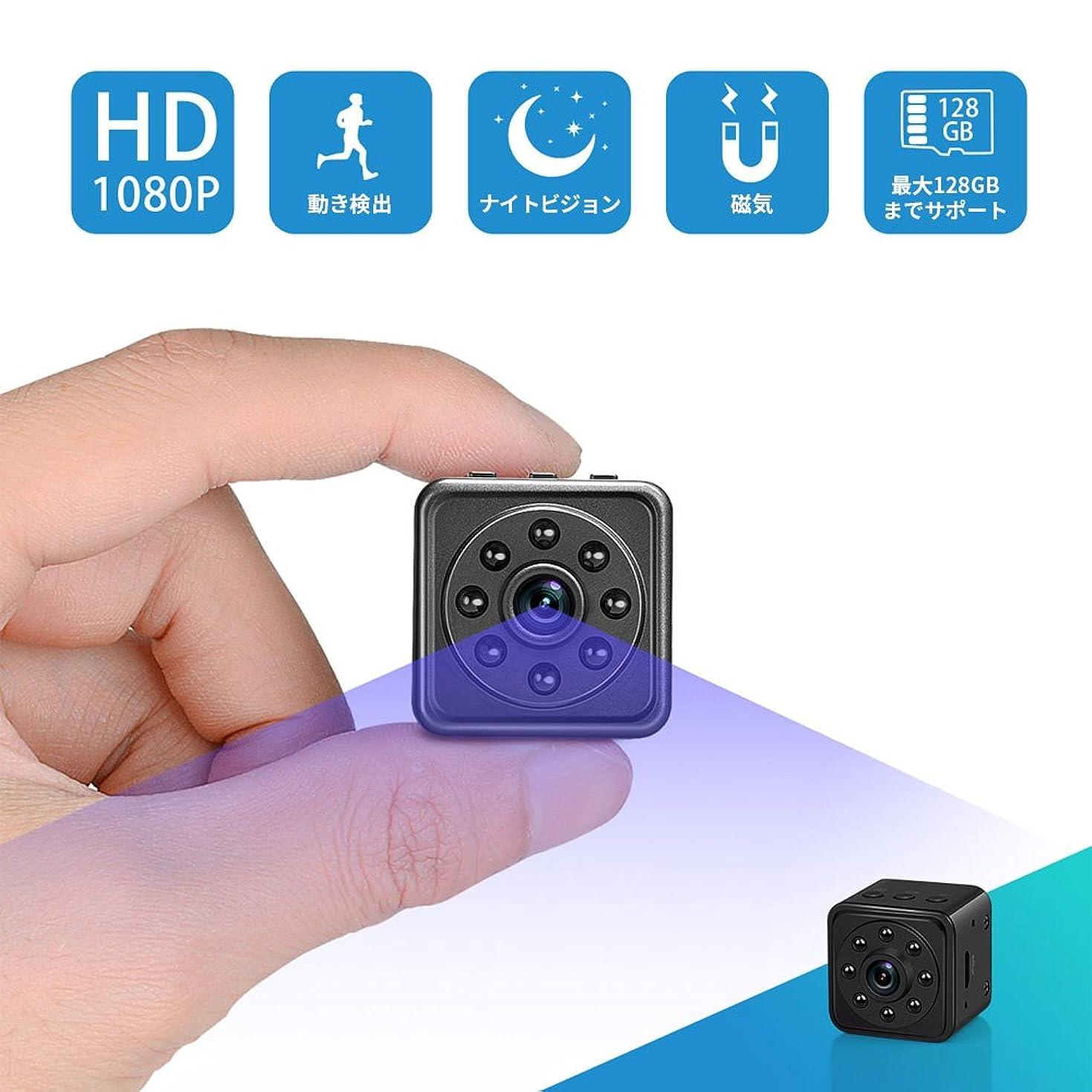 彼らバリーフェリー超小型隠しカメラ SILLEYE 1080P 持ち運び可能な監視セキュリティカメラ 動作検知/ 420mAh バッテリー家庭用オフィス用、屋内/屋外用-小型隠しカメラ長時間録画