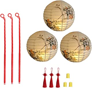 Mobestech 3 Sets DIY Handmade Paper Lanterns Kit Chinese Festival Hanging Foldable Lanterns with Pole Tassel Bulb 30cm Out...