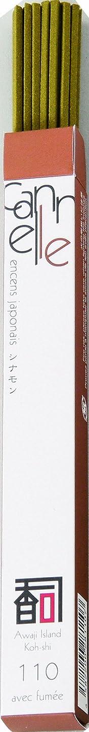 凝縮する統合するみすぼらしい「あわじ島の香司」 厳選セレクション 【110】   ◆シナモン◆ (有煙)
