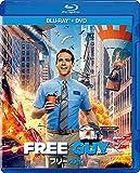 フリー・ガイ ブルーレイ+DVDセット[Blu-ray/ブルーレイ]