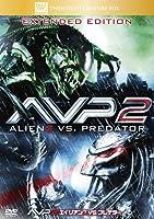 AVP2 エイリアンズVS.プレデター<完全版> [DVD]