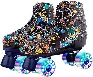 ローラースケート インラインスケート キッズ 子供用 大人 初心者向け 男女兼用 四輪 発光 通気性抜群 男の子 女の子 ワッドローラー ローラーブレード 誕生日 プレゼント