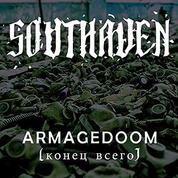 Armagedoom (Конец всего)