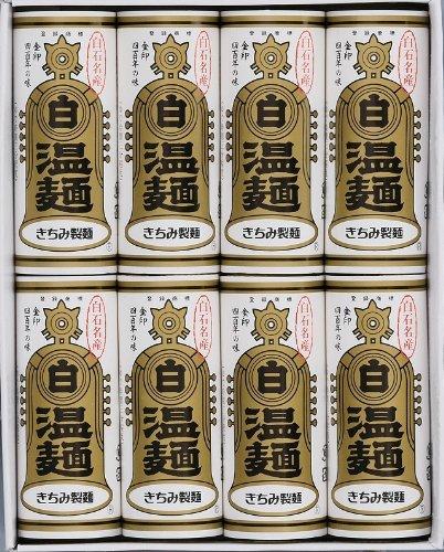 金U-8 金印白石温麺8束入(ギフトタイプ)