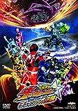 宇宙戦隊キュウレンジャー THE MOVIE ゲース・インダベーの逆襲[DVD]