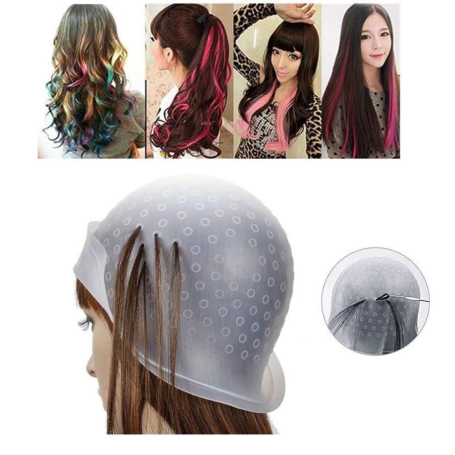 水星窒息させる趣味メッシュキャップ ヘアカラー 毛染めキャップ 髪染め用 洗って使える ヘアカラー メッシュ 用 シリコン ヘアキャップ カラーリング 不要な染めを避ける 透明