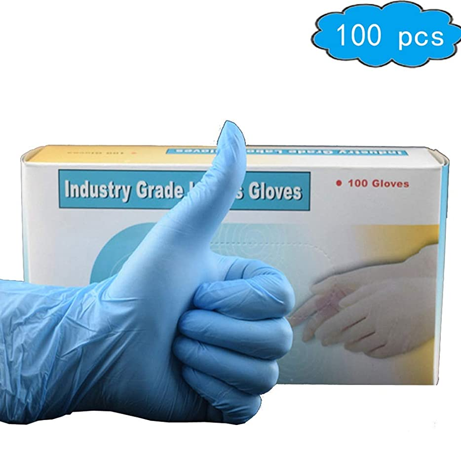 成長壁紙スポークスマン使い捨て手袋、子供用使い捨て手袋、子供用ニトリル手袋 - 粉末なし、ラテックスなし、無臭、食品等級、アレルギー、質感のある指 - 100PCSブルー (Color : Blue, Size : L)
