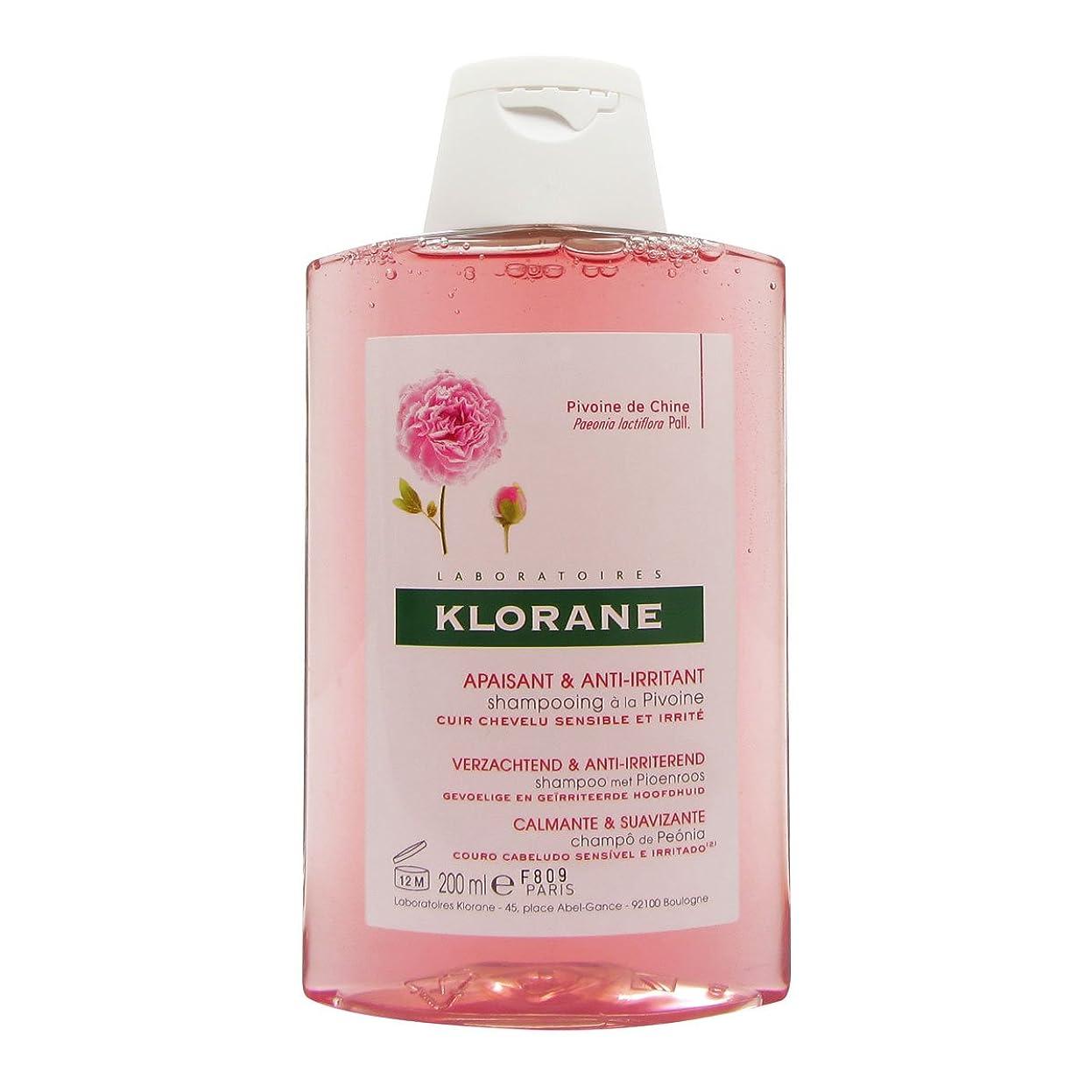 バウンドベックス全国Klorane Shampoo Peony 200ml [並行輸入品]