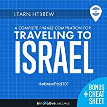 Learn hebrew audiobook by innovative language learning llc learn hebrew audiobook by innovative language learning llc audible m4hsunfo
