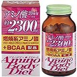 オリヒロ アミノボディダイエット粒(300粒入)