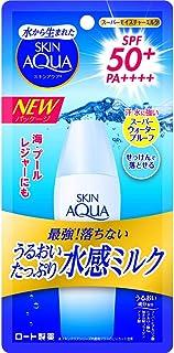 スキンアクア (SKIN AQUA) UV スーパー モイスチャーミルク 日焼け止め 無香料 40ml SPF50+ / PA++++ 4種の潤い成分を配合した 水感乳液UV