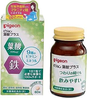 ピジョン サプリメント 葉酸プラス 60粒入(60日分)