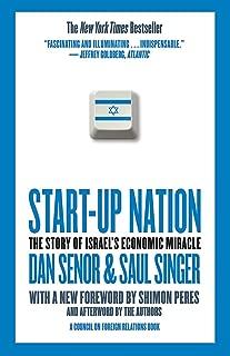 Best israel start up nation Reviews