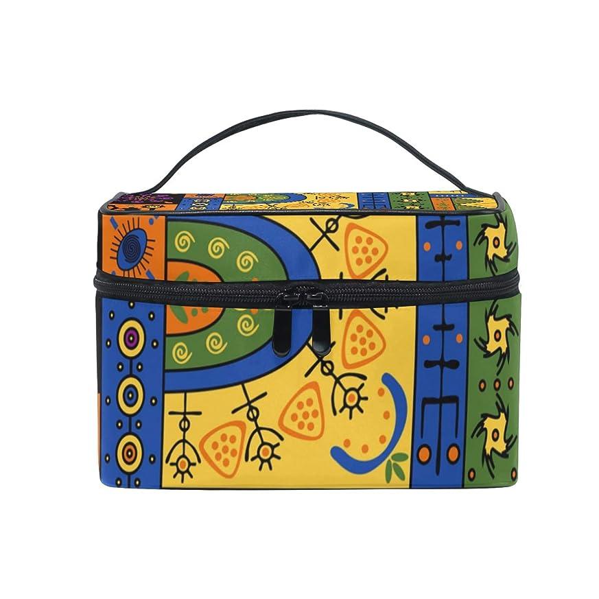 活気づく人生を作る笑ユキオ(UKIO) メイクポーチ 大容量 シンプル かわいい 持ち運び 旅行 化粧ポーチ コスメバッグ 化粧品 アフリカの柄 レディース 収納ケース ポーチ 収納ボックス 化粧箱 メイクバッグ