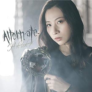 Altern-ate-(通常盤)TVアニメ「グレイプニル」オープニングテーマ