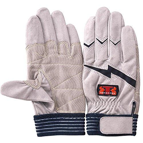 TONBOREX(トンボレックス) レスキューグローブ 作業用手袋 E-125NV ネイビー Mサイズ