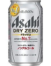 アサヒ ドライゼロ [ ノンアルコール 350ml×24本 ]