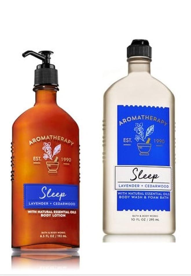 Bath & Body Works SLEEP - Lavender & Cedarwood Body Wash & Foam Bath and Lotion Set