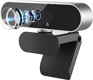【2020業界最新版】web カメラ ウェブカメラ マイク内蔵 ビデオカメラ pc カメラ 小型ビデオカメラ HD1080P 30FPS 200万画像 usbカメラ オートフォーカス 自動光補正 在宅勤務 飲み会 リモート勤務 zoom ビデオ...