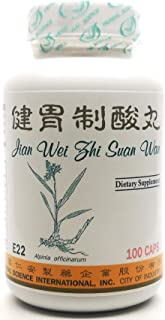 Acid Away Dietary Supplement 500mg 100 Capsules (Jian Wei Zhi Suan Wan) E22 100% Natural Herbs