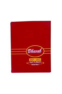 અડધીયો રોજમેળ A to M (૨૧-૨૨) લીટી નં.૭ કેનવાસ I Addhiyo Rojmel A to M (21-22) Cash Column No.7 Canvas I Indian Account Book for 2021-22 (Gujarati/English)