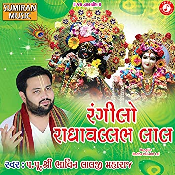 Rangilo Radha Vallabh Lal - Single