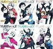 ユーリ!!! on ICE 全6巻セット [マーケットプレイス Blu-rayセット]