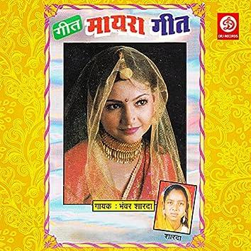 Mayara Geet