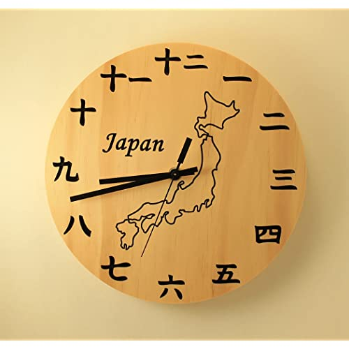Wood Japanese Wall Decor Amazon Com