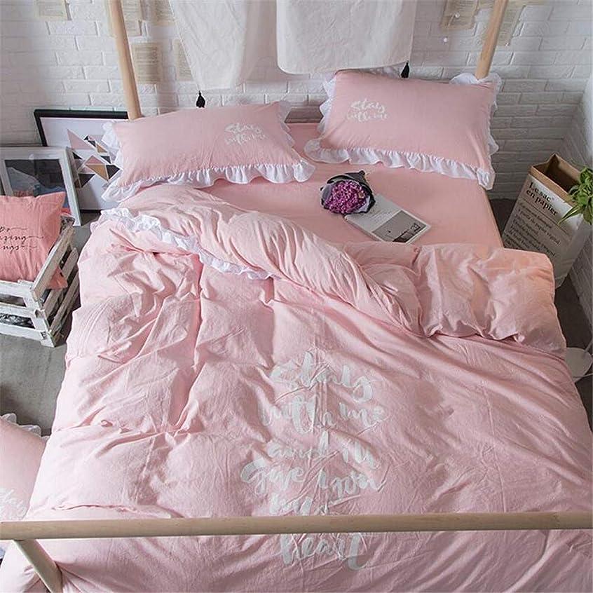 作成する弁護士ナース寝具カバーセット ホームテキスタイル純色の水で洗浄された綿の側綿の寝具、快適、耐久性、低刺激性の4枚の寝具 布団カバー 4点セット (色 : ピンク)