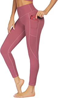 COOrun Women's Soft Lightweight Gym Leggings Tummy Control Sports Running Compression Yoga Pants with Inner Pocket (Rose G...