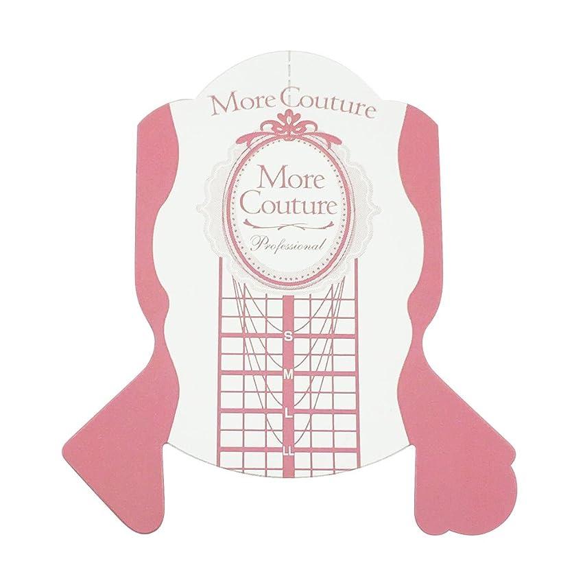 複製大騒ぎ威するMore Couture p ピンクフォーム 100枚 ネイルフォーム