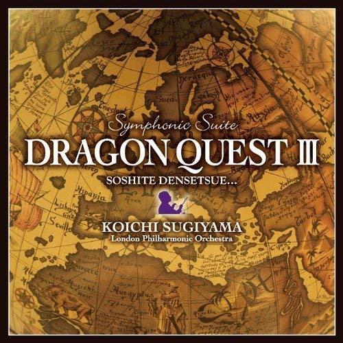 Symphonic Suite 'Dragon Warrior III (Dragon Quest III Soshite Densetsu e)'