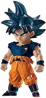 Adverge Bandai Dragon Ball Z 11 Ultra Instinct Goku Figure