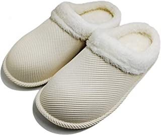 KOUY Cocky Closed Toe Cotton Slippers Warm Soft Indoor Shoes Non-watertight