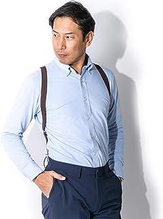 (Style=) スタイルイコール ガンサスペンダー ホルスターサスペンダー 新入社員 入社式にも 日本製 丈夫なクリップ 丁寧な縫製